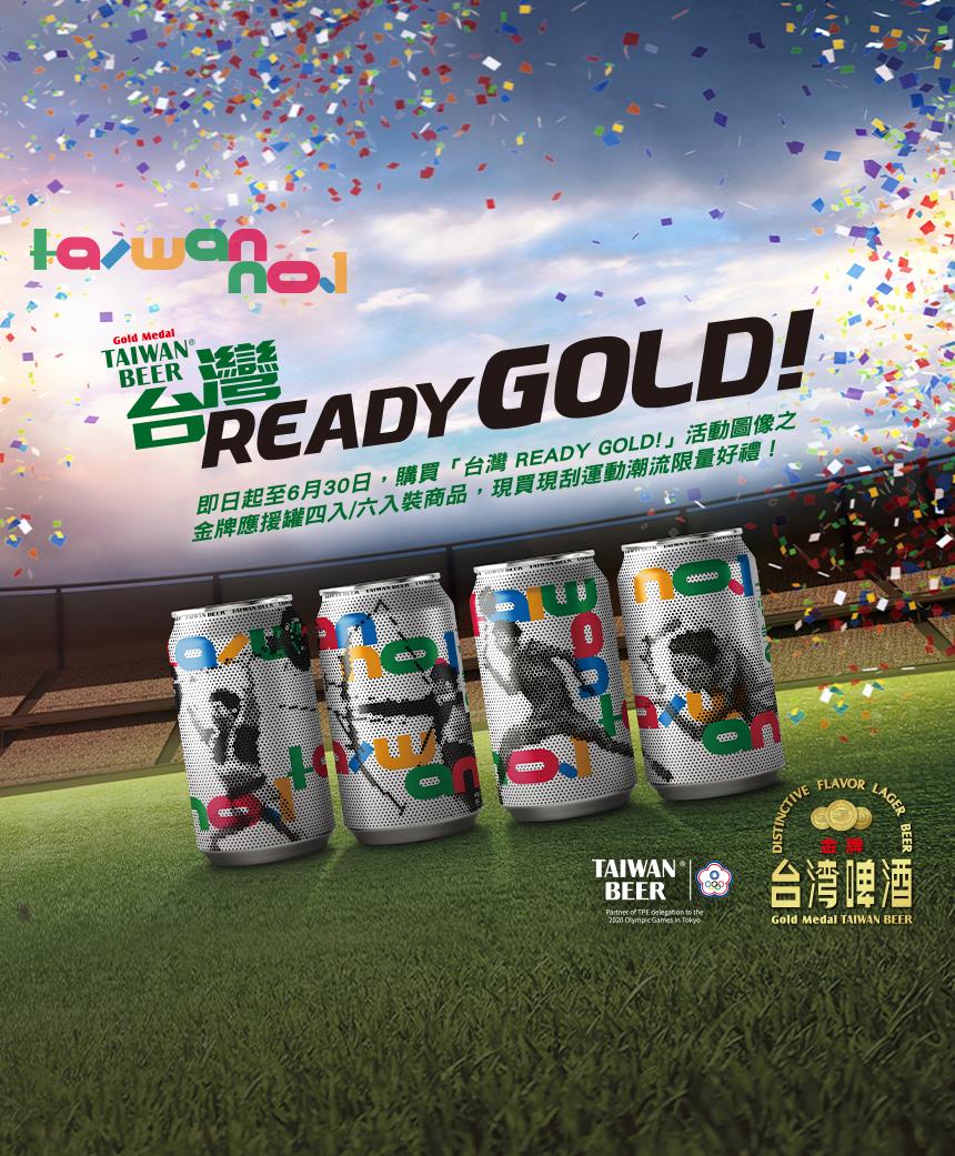 金牌奧運活動罐