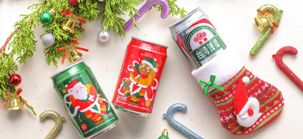 金牌台灣啤酒聖誕限量罐 暖心上市